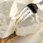 ロゴスのホワイトチーズマウンテンは、ラズベリータルトとクリームチーズが絶妙!