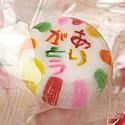 京都お菓子の部屋のありがとう飴で、感謝の気持ちを伝えましょう