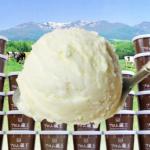 ネット限定!フロム蔵王の新製法ハイブリッドスーパーマルチアイスは、二通り楽しめる!