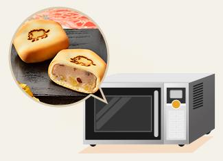 京乃干支菓子_食べ方