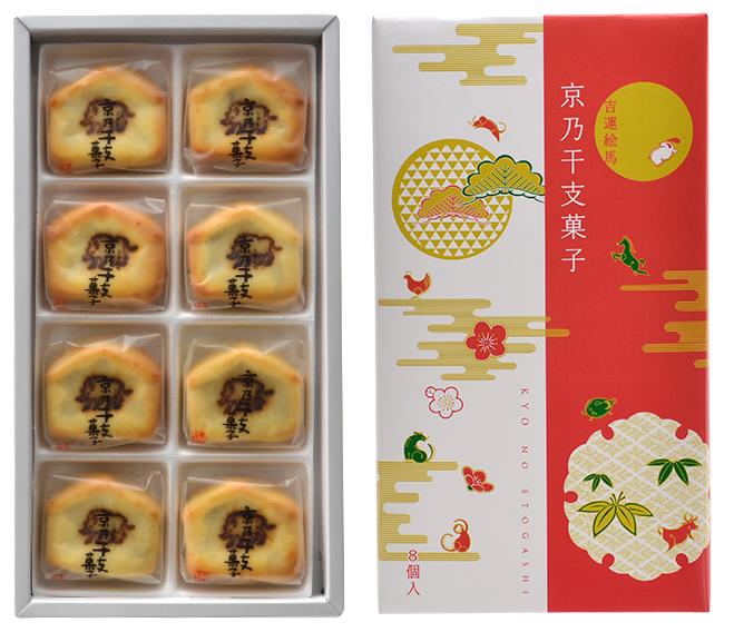 京乃干支菓子_包装