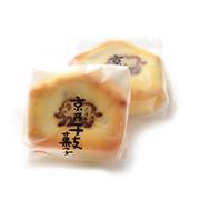 京乃干支菓子_個包装