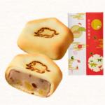 吉祥菓寮の京乃干支菓子は干支の可愛い焼印が人気!縁起物だからリピートの方が多いです!