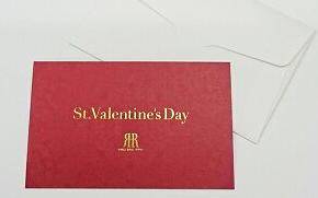 バレンタイン専用カード