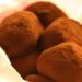 人気すぎて毎年完売!倉吉舎の生チョコ大福しょこら餅は上品な和チョコです。バレンタインにぴったり!