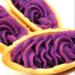 御菓子御殿の紅いもタルトは添加物不使用!みんなが安心して食べられる人気スイーツです。